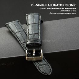 Ремешок Di-Modell ALLIGATOR BIONIC 170-FR-20-16-ALLIG